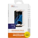Защитное стекло для Samsung InterStep Full Screen Cover FG для Galaxy A8 Black